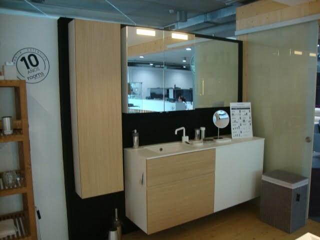 cocinobra COSMIC mueble de baño modular liquidacion de baños