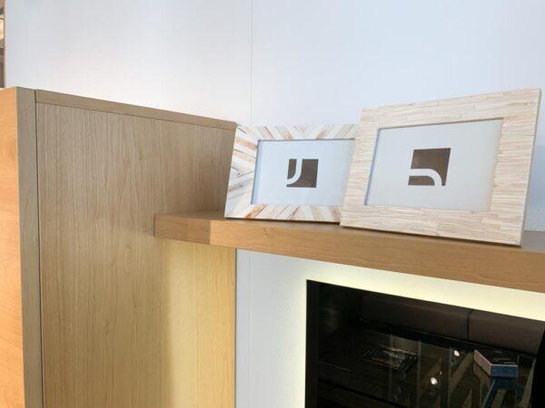 mueble-salon-ciurans-area-cocinobra-cajon-detalle-2